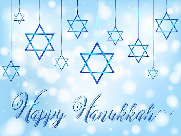 青い背景にユダヤ人のシンボルを持つハッピーハヌカー