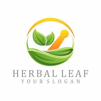 ハーブの葉のロゴ