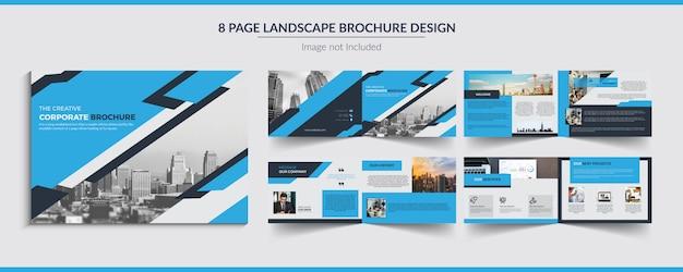 景観パンフレットのデザイン