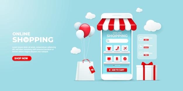 オンラインショッピングモバイルアプリケーションまたはウェブサイトの概念をインターフェイスします。