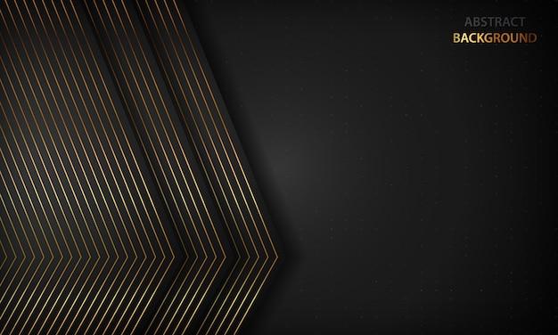 金色の線と黒の抽象的な背景。モダンで豪華なコンセプト。