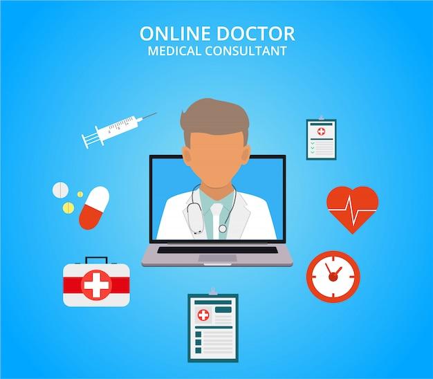 オンライン医師、インターネットコンピューター健康サービス、医療相談ベクトル概念。オンライン医療相談とサポート、医療サービスのイラスト。