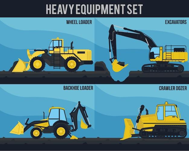 Комплект тяжелого оборудования