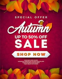 Осенний дизайн продажи с падающими листьями и надписи на красном фоне.