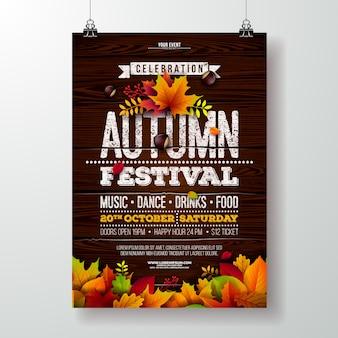 秋の祭りパーティーフライヤーイラスト