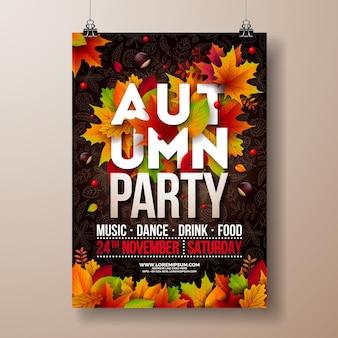 葉のある秋のパーティーフライヤーイラスト