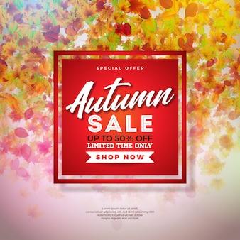 Дизайн осенней распродажи с красочными падающими листьями