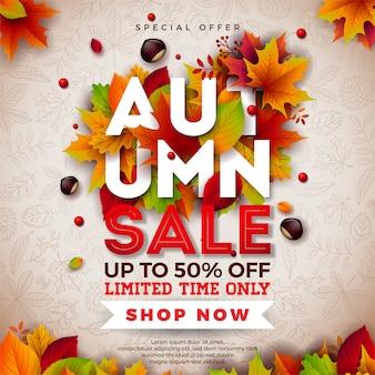 Дизайн осенней распродажи с падающими листьями