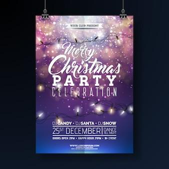 ライトガーランドとタイポグラフィレター付きクリスマスパーティーフライヤーイラスト