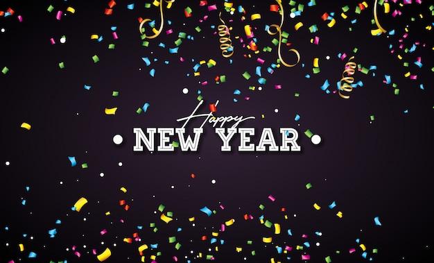 С новым годом иллюстрации