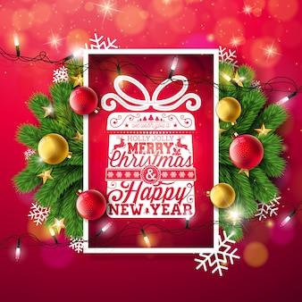 メリークリスマスデザイン