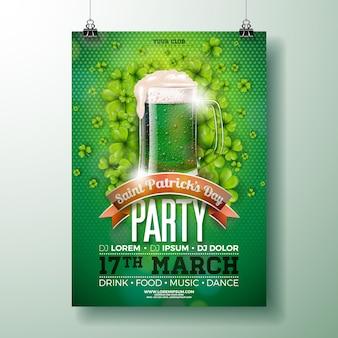 Дизайн флаера для вечеринки в честь дня святого патрика с зеленым пивом