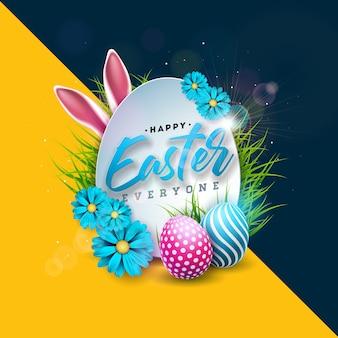 塗装卵とハッピーイースターの休日デザイン