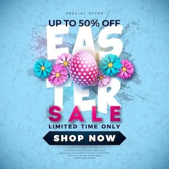 Пасхальная распродажа иллюстрация с цветным яйцом