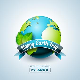 地球と緑の葉の地球の日イラスト