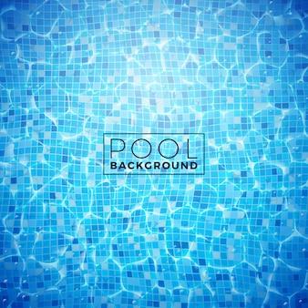 タイル張りのプールの背景デザインのベクトル水