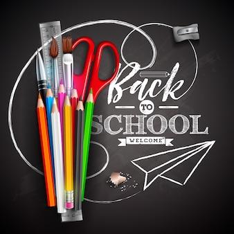 カラフルな鉛筆、はさみ、定規、黒い黒板背景にタイポグラフィの文字と学校のデザインに戻る