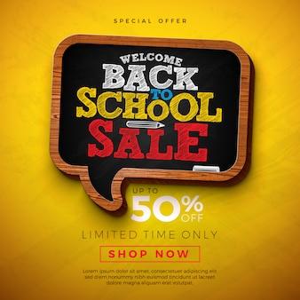 黄色の背景に黒板とタイポグラフィの文字で学校販売デザインに戻る
