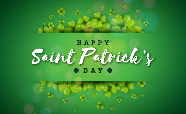 緑の背景にクローバーの葉と幸せな聖パトリックの日デザイン。