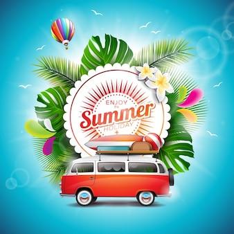 夏の背景デザイン