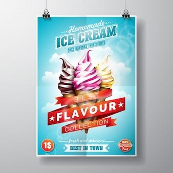 アイスクリームのポスターデザイン