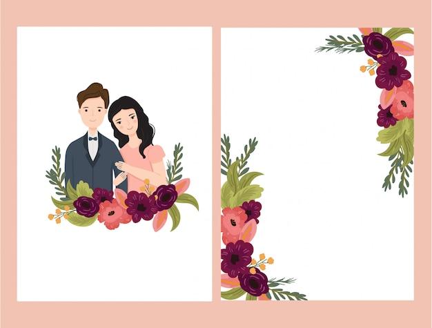 美しい花の結婚式の招待カードのテンプレート