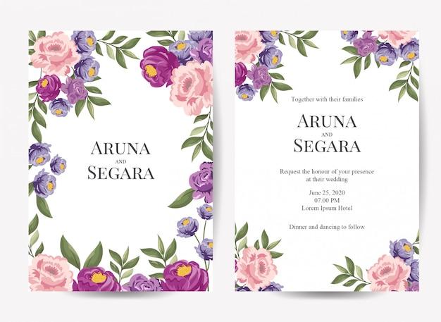 エレガントな花の結婚式招待状セットカードテンプレート