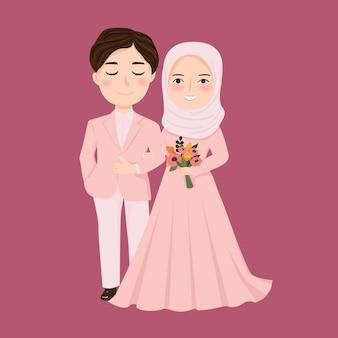 かわいいイスラム教徒のカップル