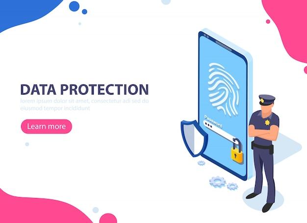データ保護の概念