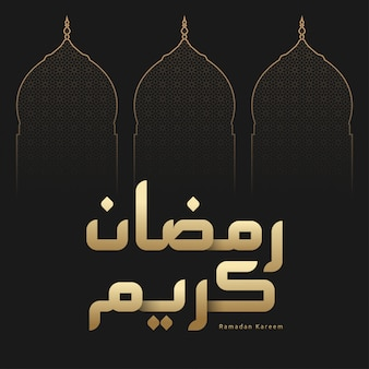 Рамадан карим шаблон фона поздравительной открытки с арабской каллиграфией