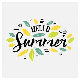 夏の挨拶のデザイン