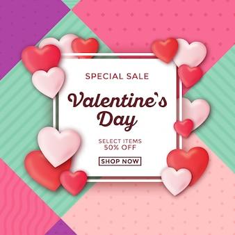 バレンタインデールの販売デザインテンプレート