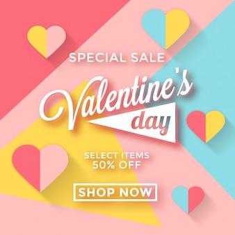 Шаблон продажи в день святого валентина в пастельных тонах