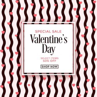 シームレスパターンの背景を持つバレンタインデーセール広告