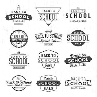 学校活版印刷ラベルデザインセットに戻る