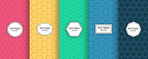 幾何学的なシームレスパターン設計セット