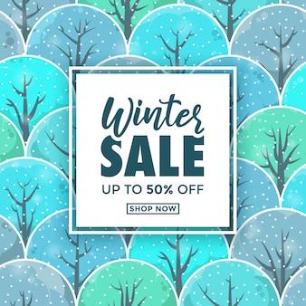 Зимняя распродажа с деревьями