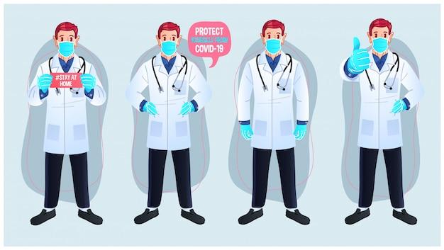 Многофункциональный набор символов доктор