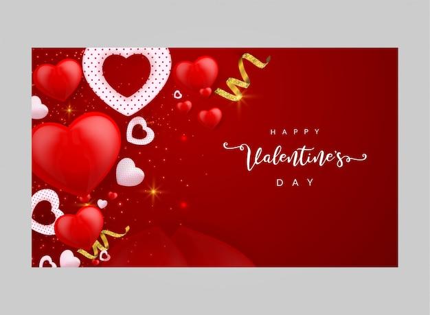 バレンタインデーの背景デザインテンプレートプレミアム。