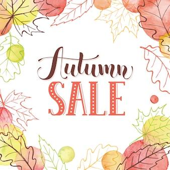 Осенний плакат