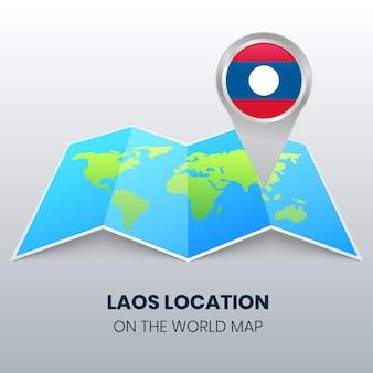 世界地図上のラオスの場所アイコン、ラオスの丸いピンアイコン