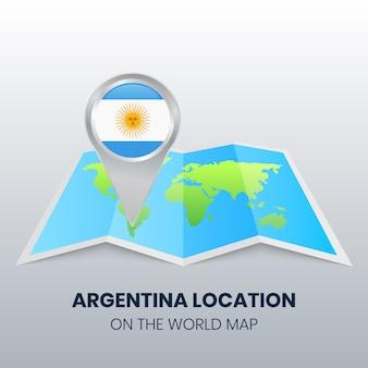 世界地図上のアルゼンチンの位置マーク