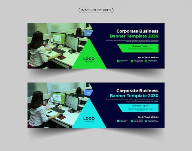クリエイティブ企業バナー