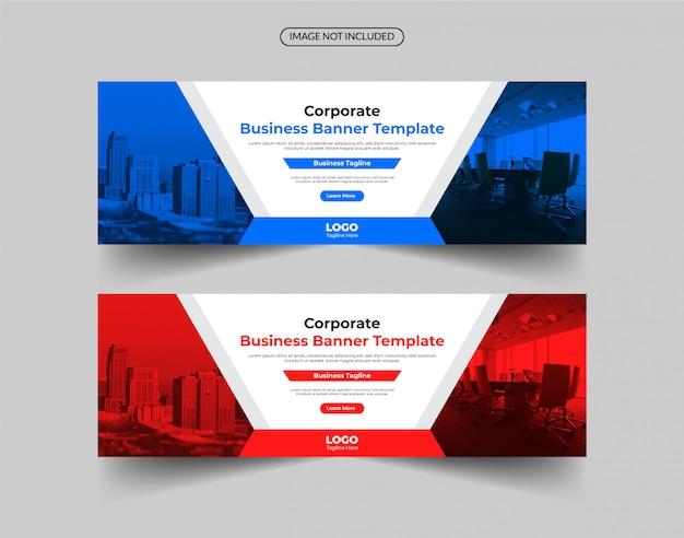 創造的な企業バナーテンプレート