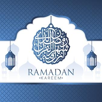 ブルーアラビアランプの背景デザイン