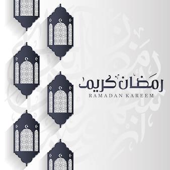 Черные арабские лампы на серебряном фоне
