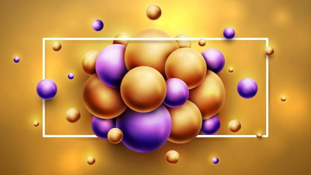 Золотые и фиолетовые глянцевые шары.
