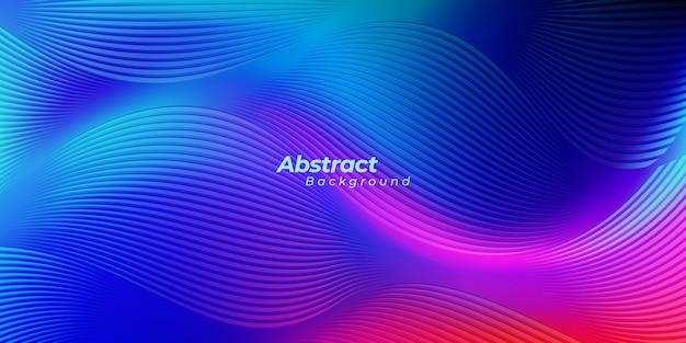 抽象的な波線の背景。