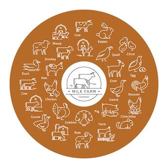 農場の動物のシルエットの線のスタイルの円形ベクトルアイコンを設定します。