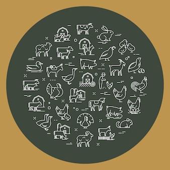 Круговой векторный набор сельскохозяйственных животных, которые отлично подходят для иллюстраций, инфографики